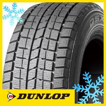 【送料無料】 DUNLOP ダンロップ DSX RFT 255/40R20 97Q スタッドレスタイヤ単品1本価格