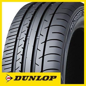 【送料無料】 DUNLOP ダンロップ SPスポーツ MAXX 050+ FOR SUV 245/45R20 99W タイヤ単品1本価格