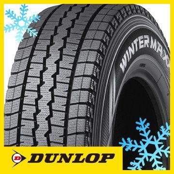 【送料無料】 DUNLOP ダンロップ ウィンターMAXX SV01 6PR 145/80R12 6PR スタッドレスタイヤ単品1本価格