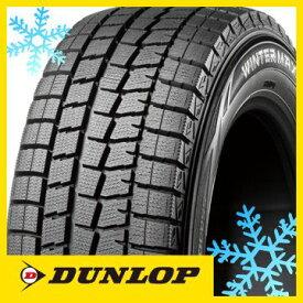 【送料無料】 DUNLOP ダンロップ ウィンターMAXX 01 225/45R18 91Q スタッドレスタイヤ単品1本価格