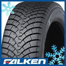 【送料無料】 FALKEN ファルケン エスピア W-ACE 225/45R17 91H スタッドレスタイヤ単品1本価格