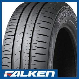 【送料無料】 FALKEN ファルケン シンセラ SN832i 165/65R13 77S タイヤ単品1本価格