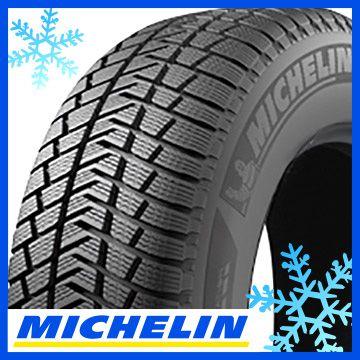 【送料無料】 MICHELIN ミシュラン ラティチュードアルペン MO BENZ 承認 255/50R19 107H XL ウィンタータイヤ単品1本価格