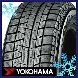 【取付対象】【送料無料】 YOKOHAMA ヨコハマ アイスガード ファイブIG50プラス 205/60R16 92Q スタッドレスタイヤ単品1本価格