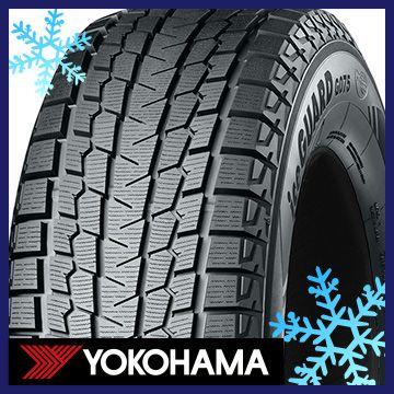 【送料無料】 YOKOHAMA ヨコハマ アイスガード SUV G075 225/55R19 99Q スタッドレスタイヤ単品1本価格