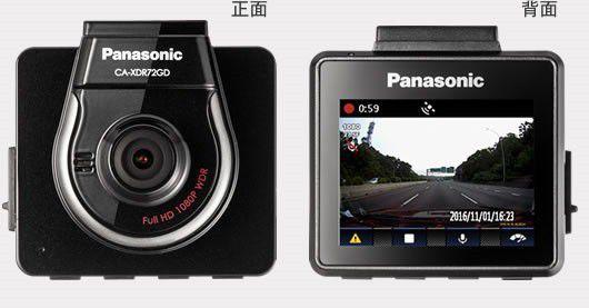 送料無料(一部離島除く) PANASONIC パナソニック CA-XDR72GD ドライブレコーダー