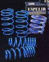 送料無料(一部離島除く) ESPELIR エスペリア スーパーダウンサス トヨタ ハリアー(2013〜 60系 ) フジコーポレーション フジコーポレーション