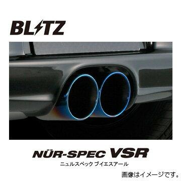 送料無料(一部離島除く) BLITZ ブリッツ マフラー NUR-SPEC VSR ホンダ フィット(2013〜 GK3 ) フジコーポレーション