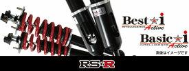 送料無料(一部離島除く) RS-R RSR アールエスアール 車高調 Basic☆Active ベーシックi アクティブ レクサス GS(2012〜2016 GS250 GRL11) フジコーポレーション