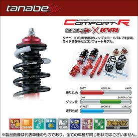 送料無料(一部離島除く) TANABE タナベ車高調 サステックプロCR ニッサン フェアレディZ(2008〜 Z34系 Z34) フジコーポレーション