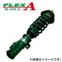 送料無料(一部離島除く) TEIN テイン 車高調 フレックスA トヨタ クラウン ロイヤル(2012〜 210系 AWS210)