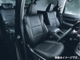 送料無料(一部離島除く) GARSON D.A.D レザーシートカバー コンフォートモデル トヨタ ハイエース(2004〜 200系 )