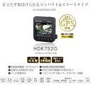 送料無料(一部離島除く)COMTEC コムテック HDR-752G ドライブレコーダー フジコーポレーション ドラレコ