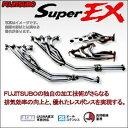 送料無料(一部離島除く)FUJITSUBO フジツボ Super EX スーパーEXトヨタ アルテッツァ(1998〜2005 全てのグレード SXE10)