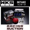 送料無料(一部離島除く) HKS HKSレーシングサクション ホンダ オデッセイ(2013〜 RC1・RC2 RC1) フジコーポレーション