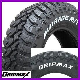 【4本セット 送料無料】 GRIPMAX グリップマックス マッドレイジM/T RWL(限定) 195/80R15 107/105Q タイヤ単品