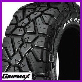 【2本セット 送料無料】 GRIPMAX MUD RAGE M/T3 グリップマックス マッドレイジ MT3 RWL(限定) 265/70R17 121/118Q タイヤ単品