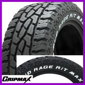 【2本セット 送料無料】 GRIPMAX MUD RAGE R/T MAX グリップマックス マッドレイジ RT MAX RWL(限定) 265/50R20 121/118Q タイヤ単品
