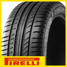 【タイヤ交換可能】【4本セット 送料無料】 PIRELLI ピレリ ドラゴンスポーツ 225/40R18 92W XL タイヤ単品