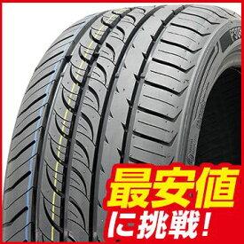 【4本セット 送料無料】 YATONE P308 195/55R16 87V タイヤ単品