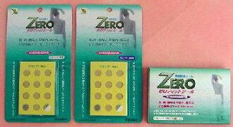 Zerofit tape