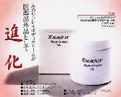 ☆トルマリン ボディクリーム T−5 内容量:400g