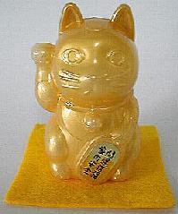 ☆風水招き猫 「来る福」「招く福」 招き猫パワー!!