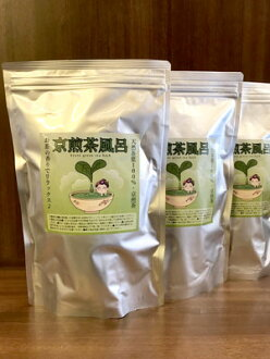 I set skin health, Kyoto green tea of medium quality bath (entering 50 packs) three by a catechin effect