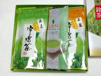 Popular Uji tea set (Sencha tea and cappuccino Matcha and gyokuro tea bags)