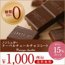 シュガー クーベルチュール チョコレート ラッピング