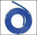<ミズノ>トレーニングチューブ(2m)強度:強 C3JSB41527