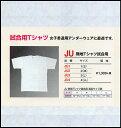 ≪女性用≫<九櫻/九桜>無地Tシャツ試合用 JU