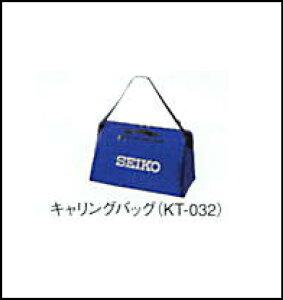 <ミズノ>セイコー柔道タイマー用キャリングバック KT-032 ※この商品は送料がかかります。