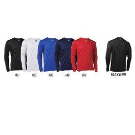 <アンダーアーマー> ヒートギア長袖シャツ UA LOCKER T LS TS チーム対応 1314087 ルーズフィット ロングスリーブシャツ ロングTシャツ