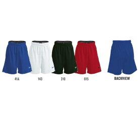 【子供用】<アンダーアーマー>チーム UA ユースインティミデートショーツ サッカーゲームパンツ BSC9090
