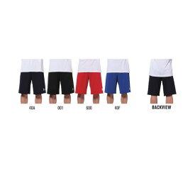 <アンダーアーマー>UA マストハブショーツ2 メンズ バスケットボール パンツ MBK3741