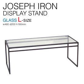 JOSEPH IRON GLASS DISPLAY STAND ジョセフ アイアン ガラス ディスプレイ スタンド Lサイズ SPICE スパイス DTFF2663 幅48cm 展示 台 小物 アクセサリー フィギュア アパレル 北欧 シンプル デザイン 鉄 ハンドメイド