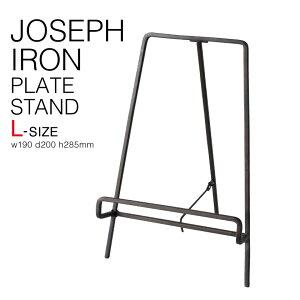 JOSEPH IRON ジョセフ アイアン プレート スタンド Lサイズ SPICE スパイス DTFF2763 幅19cm 高さ28cm 展示 写真 ポストカード 皿 立て ディッシュ レコード 本 ショップ 北欧 シンプル