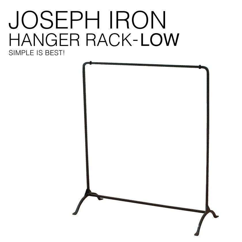『送料無料』 JOSEPH IRON HANGER RACK LOW ジョセフ アイアン ハンガー ラック ロー SPICE スパイス DTFF2891高さ80cm洋服 アパレル ディスプレイ 展示 北欧 シンプル デザイン スチール 鉄 ハンドメイド