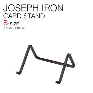 【小型宅配便OK】 JOSEPH IRON ジョセフ アイアン カード スタンド Sサイズ SPICE スパイス DTFF6111 幅7cm 高さ4cm ディスプレイ 展示 写真 名刺 ポストカード 皿 立て レコード 本 ショップ 北欧 シン