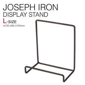 【小型宅配便OK】 JOSEPH IRON ジョセフ アイアン ディスプレイ スタンド Lサイズ SPICE スパイス DTFF6123 幅13cm 高さ15cm 展示 写真 ポストカード 皿 立て ディッシュ レコード 本 ショップ 北欧 シン