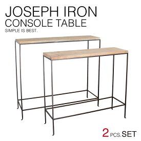 【大型宅配便 220サイズ】 JOSEPH IRON CONSOLE TABLE 2pcsSET ジョセフ アイアン コンソール テーブル 2サイズセット SPICE スパイス DTFF6289 台 飾り棚 ディスプレイ 展示 北欧 スチール 鉄 ハンドメイド