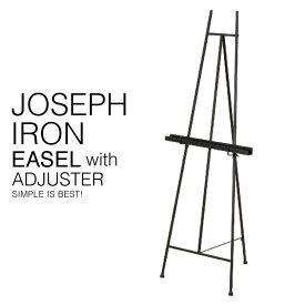 JOSEPH IRON EASEL ジョセフ アイアン イーゼル 高さ調節可 アジャスター付き SPICE スパイス DTFF9030 高さ125cm 折り畳み 展示 什器 絵画 ポスター メニュー ウェルカムボード 北欧 スチール 鉄 ハンドメイド