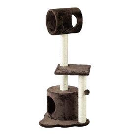 @【SALE 40%OFF!】 「PAW-PAW」 キャット ツリー Cat Tower SPICE スパイス HMLY4080 ペットグッズ ネコ 猫 犬 室内 遊び 運動不足 肥満 トンネル 爪研ぎ