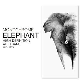 @【SALE 30%OFF!】『送料無料』 絵画 アート 写真 【MONOCHROME Elephant】 SPICE スパイス HPDN1010 象 ぞう ゾウ 白黒 モノクロ 壁掛け 油絵 水彩 インテリア 額縁 フレーム オブジェ ポスター 雑貨 クール おしゃれ