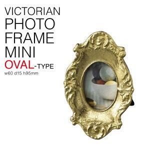 ヴィクトリアン ミニ フォトフレーム オーバル Victorian Mini Photo Frame Oval SPICE スパイス KMDH2180 写真立て 楕円 アンティーク ゴールド 金色 ディスプレイ エレガント クラシック ゴシック 北欧