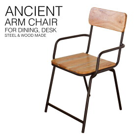 Ancient Steel & Wood Stackable Chair アンシエント チェアー SPICE スパイス KRFG5010 『送料無料』 椅子 イス いす スタッキング 北欧 カフェ スチール アンティーク ビンテージ