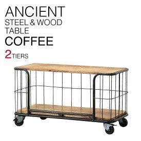 Ancient Steel & Wood COFFEE TABLE アンシエント コーヒー テーブル SPICE スパイス KRFG5120 『送料無料』 テレビ台 棚 シェルフ ワゴン キャスター 収納 北欧 スチール アイアン アンティーク ヴィンテージ