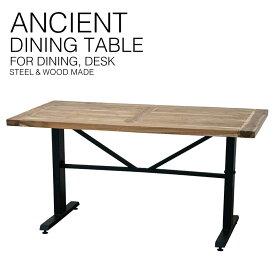 『送料無料』 Ancient Steel & Wood DINING TABLE アンシエント ダイニング テーブル 長方形 150x75cm SPICE スパイス KRFG7010 デスク 作業台 北欧 スチール アンティーク ビンテージ