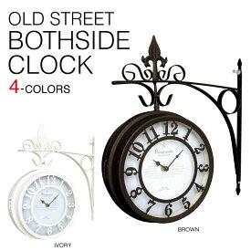 オールド ストリート クロック 両面時計 SPICE スパイス NHE801L 時計 掛け時計 OLD STREET BOTHSIDE CLOCK ディスプレイ アンティーク クラシック レトロ 北欧 インテリア 雑貨 ガレージ 4色展開